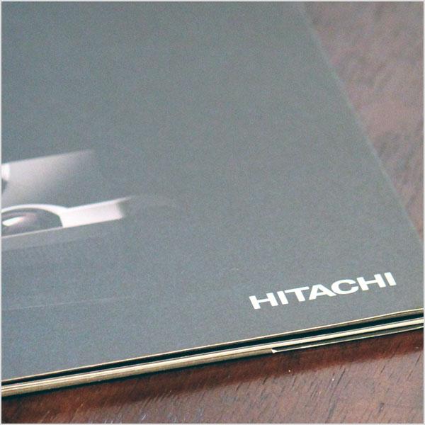 Hitachi New Product Announcement